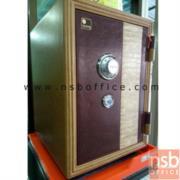 F01A044:ตู้เซฟหุ้มหนัง รุ่น 51 kg. 1 กุญแจ / 1 รหัส (LT S512 K1C มอก.)