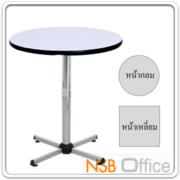 A07A002:โต๊ะอเนกประสงค์หน้าโฟเมก้าขาว ขาเหล็กโครเมี่ยม 4 แฉก
