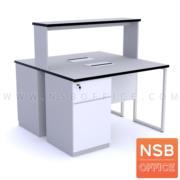 C12A016-1:โต๊ะห้องแล๊บท๊อปลามิเนต HPL แบบมีชั้นต่อบน  120W*150D cm (2 ที่นั่ง)
