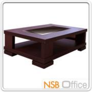 B13A122-2:โต๊ะกลางกระจกสีชา 120W*80D cm. รุ่น SR-TABLE-BLACK-002 ไม้สีโอ๊ค