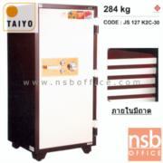 F01A017:TAIYO Jewelry 284 กก. (JS 127 K2C มอก.)
