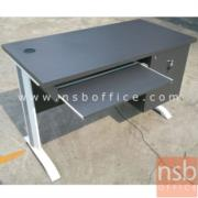 A18A010-1:โต๊ะคอมพิวเตอร์ 2 ลิ้นชักข้าง 120W*60D*75H cm. ขาเหล็กตัวแอล