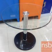 A09A085:โต๊ะกลางกระจกกลมนิรภัย Di60*55H cm. LIVE-M ขาฐานหินสีดำ