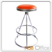 B09A017-2:เก้าอี้บาร์สตูล SC-002 ขาพ่นดำ