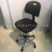 B09A085:เก้าอี้บาร์สูง มีพนักพิง PE-BAL-9002/1 พียูโฟม PU Foam ฉีดขึ้นรูป โช๊คแก๊ซปรับระดับ W45*D52*H90 cm