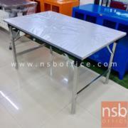 A07A001:โต๊ะพับหน้าโฟเมก้าขาวเกรด A (Top หนารวม 20 มม. เสริมคานขวาง) ขนาด 3.5-8 ฟุต ขาเหล็กชุบโครเมี่ยม