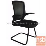 B04A128:เก้าอี้รับแขกหลังเน็ต ขาตัวซี  รุ่น DN-52808