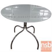 A09A087:โต๊ะกระจกสีขาวทึบแสงกลมนิรภัย Di90 cm. รุ่น ID-TZGD-862T ขาเหล็กชุบโครเมี่ยม