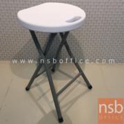 A19A046:เก้าอี้พับอเนกประสงค์หน้ากลมพลาสติก รุ่น 02C-CM ขนาด 32W* 32D* 45H cm. ขาเหล็กพ่นสี