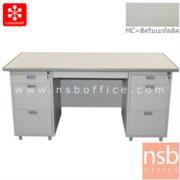 E31A039:โต๊ะทำงานหน้าเหล็ก 7 ลิ้นชัก cm. รุ่น LUCKYWORLD- DX-52-33-MC