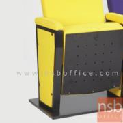 B19A007:ขาจบของเก้าอี้หอประชุมแขนแบบแบนเบาะใหญ่  AD-06 (เฉพาะชุดแขนขาจบ)