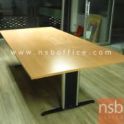 A05A007-2:โต๊ะประชุมเหลี่ยม ขาเหล็กโครเมี่ยม 200W*100D cm เมลามีน