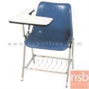 B07A043:เก้าอี้เลคเชอร์โพลี่ มีตะแกรงวางของ รุ่น C8-960 ขาเหล็กชุบโครเมี่ยม