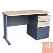 A10A067:โต๊ะทำงาน 3 ลิ้นชัก  รุ่น TIM-3120K ขนาด 120W cm. ขาเหล็ก สีลายไม้โซลิค