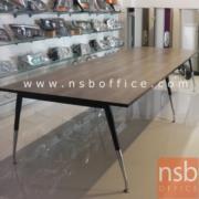 A05A089-2:โต๊ะประชุมทรงสี่เหลี่ยม    ขนาด 360W*120D cm.   ขาเหล็กปลายเรียว