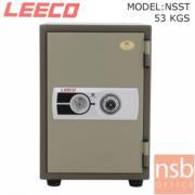 F02A001:ตู้เซฟนิรภัย 53 กก. ลีโก้ รุ่น NSST  มี 1 กุญแจ 1 รหัส (เปลี่ยนรหัสไม่ได้)