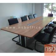 A05A108-3:โต๊ะประชุมสี่เหลี่ยมมุมมน  ขนาด 480W*120D*75H cm. รางไฟยาวพิเศษ
