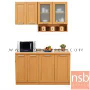 K03A022:ชุดตู้ครัว 140W cm. รุ่น STEP-003 พร้อมตู้แขวน