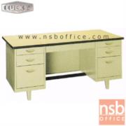 E28A103:โต๊ะทำงานเหล็กหน้าโฟเมก้า 7 ลิ้นชัก ยี่ห้อ Lucky รุ่น NTN (ผลิต 4.5 , 5 และ 6 ฟุต)