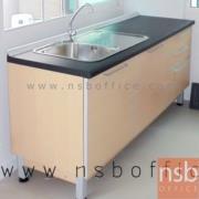 K02A003:ตู้ครัวเคาน์เตอร์ 180 ซม. รุ่น SR-TDK118LR พร้อมซิงค์ล้างจาน