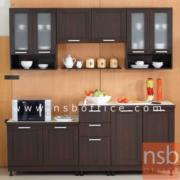K03A025:ชุดตู้ครัว 210W cm. รุ่น STEP-006 พร้อมตู้แขวน