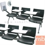 B06A107:เก้าอี้เลคเชอร์แถวเฟรมโพลี่  2  , 3 , 4 ที่นั่ง รุ่น CV-219 ขาเหล็กชุบโครเมี่ยม