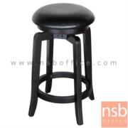 B02A065:เก้าอี้สตูลบาร์ 45Di เบาะหุ้มหนัง รุ่น DEMO-FIX ขาเหล็กพ่นดำ
