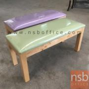B22A114:ม้านั่งไม้ยางพารา หน้าเบาะหุ้มหนังเทียม 90W*40D*45H cm