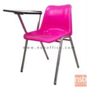 B07A087:เก้าอี้เลคเชอร์โพลี่ ไม่มีตะแกรงวางของ รุ่น C8-960 ขาเหล็กชุบโครเมี่ยม