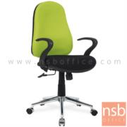 B02A056-1:เก้าอี้สำนักงาน รุ่น CMTY-3A  โช๊คแก๊ส มีก้อนโยก ขาพลาสติก