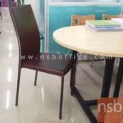 B29A151:เก้าอี้อเนกประสงค์โมเดิร์น รุ่น URD-CROWN ขนาด 42W*45D*95H cm.