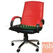 B26A032:เก้าอี้สำนักงานระดับไหล่ หลังสปริง SH-160 โช๊คแก๊ส ขาเหล็กโครเมี่ยม
