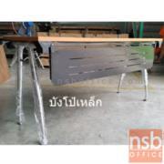 A07A052-1:โต๊ะพับอเนกประสงค์ ขาเหล็กวีคว่ำ 150W*60D*75H cm. รุ่น VC-FPF-121 บังโป๊เหล็ก