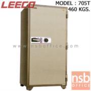 F02A036:ตู้เซฟนิรภัย 460 กก. ลีโก้ รุ่น LEECO-705T มี 2 กุญแจ 1 รหัส (เปลี่ยนรหัสได้)