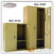 E28A027:ตู้เหล็กเก็บเครื่องมือ 2 บานเปิดทึบ 110H cm. ยี่ห้อลัคกี้ รุ่น IEL-9110 มือจับฝัง