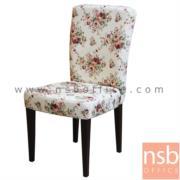 B08A065:เก้าอี้จัดลี้ยงโครงเหล็ก เบาะหุ้มหนัง รุ่น BLS-6020 ลายดอกไม้