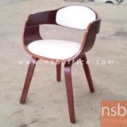 B29A203:เก้าอี้โมเดิร์นที่นั่งหุ้มหนังเทียม รุ่น BNP-6302-F  โครงขาไม้ปิดผิววีเนียร์