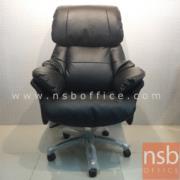 B25A105-1:เก้าอี้ผู้บริหารเบาะใหญ่ รุ่น DE-103 ปรับเอนนอนได้ หนังไบแคส