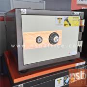 F01A037:ตู้เซฟ TAIYO รุ่น 51 กก. 1 กุญแจ 1 รหัส (TS377K1C-30)