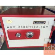 F02A043:ตู้เซฟนิรภัย 25 กก.(แนวนอน) ลีโก้ รุ่น NES-9 มี 1 กุญแจ 1 รหัส