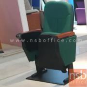 B19A008:เก้าอี้ห้องประชุม แบบมีแผ่นเลคเชอร์ CN-L03