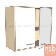 C06A060:ตู้แขวนลอย 2 บานเปิด 80W*35D*80H cm.   เมลามีน