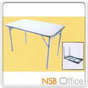 A08A008:โต๊ะพับหน้าสแตนเลสขาซ่อน 3.5 ฟุต และ 4 ฟุต