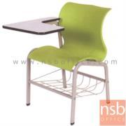 B07A088:เก้าอี้เลคเชอร์ที่นั่งโพลี่ตัว S มีตะแกรงวางของ รุ่น C6-702 ขาเหล็กพ่นสี