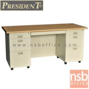 E06A020:โต๊ะทำงานเหล็ก 7 ลิ้นชัก 160 ซม. หน้าไม้ผิวพีวีซี (เหล็กหนาพิเศษ 0.6 มม.) รุ่น DNP 167