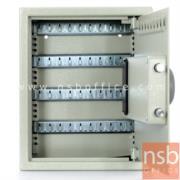 F03A021:ตู้เก็บกุญแจ เปิด-ปิดด้วยระบบอิเล็กทรอนิกส์ เก็บกุญแจได้ 48 ชุด รุ่น AEK-80