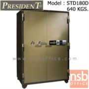 F05A019:ตู้เซฟนิรภัย 2 บานเปิด 640 กก. รุ่น PRESIDENT-STD180D มี 2 กุญแจ 1 รหัส (รหัสใช้กดหน้าตู้)