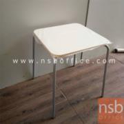 L01A097:โต๊ะสี่เหลี่ยม ขนาด71*71*75ซม.