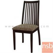 B22A136:เก้าอี้ไม้ยางพาราที่นั่งไม้หุ้มเบาะ รุ่น GD-EMMA ขาไม้