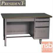 E32A026:โต๊ะทำงานเหล็ก 4 ลิ้นชัก เพรสสิเด้นท์ รุ่น DE-4D (PRESIDENT)